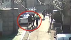 [사건추적後] 또 죽음 부른 데이트 폭력...경찰 안일한 대응 비판