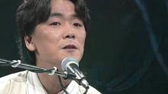 이번엔 '김광석 딸' 미스터리...재수사 목소리 커져