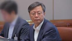 '국정농단 묵인' 우병우 오늘 1심 선고
