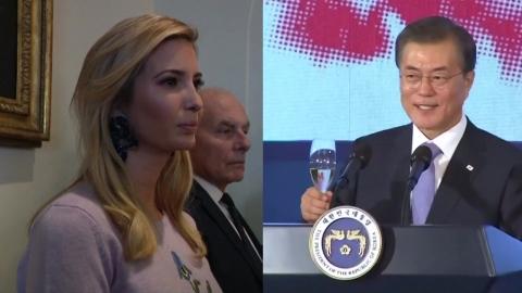 이방카, 오늘 방한…文 대통령과 만찬 예정