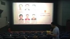 中, 빚 안 갚으면 영화관 스크린에 신상정보 공개