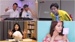 김준호·이수근·강유미·김지민…유튜브로 간 예능★