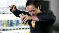 뚜껑 딴 탄산음료 청량감 유지 꿀팁!