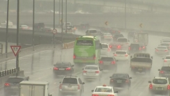 교량에서 운전 중 강풍을 만난다면?