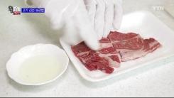 고기 신선도 높게 보관하는 방법