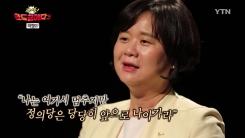 [시사 안드로메다 시즌 3] 이정미 정의당 대표 편
