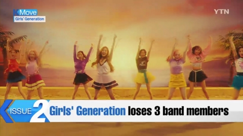 Girls' Generation loses 3 band members