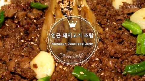 Yeongeun Dwaejigogi Jorim (Lotus Roots Braised wit