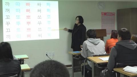 """""""소외된 재외동포 지원 대폭 강화""""…새 정부 재외동포 정책 확정"""