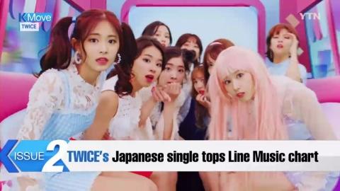 TWICE's Japanese single tops Line Music chart