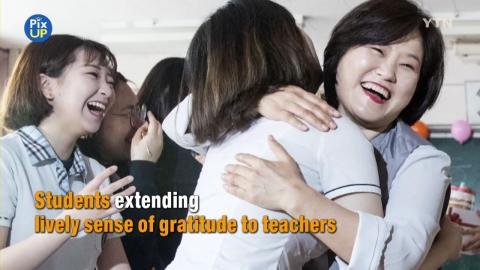 [PIX UP] Teacher's Day Gratitude