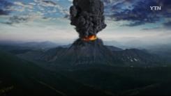 [YTN 스페셜] 한반도, 화산은 살아있다 2부 : 최악의 시나리오, 백두산 대폭발