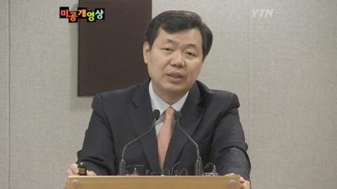 서울시, 공동주택 층간소음 분쟁해결 7대 대책 발표