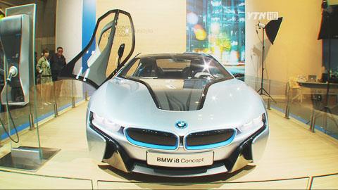 미래의 자동차는 어떤 모습일까?