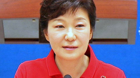 """박근혜 대통령, """"창조경제·중산층 복원이 경제정책 핵심"""""""