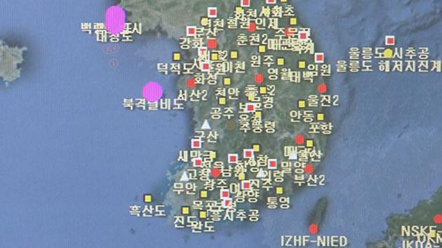 일본 대지진 여파...횟수 줄고 강도 세지고