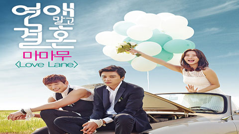 """mamamoo love lane marriage not dating lyrics Marriage not dating ost [20140829] [album lyrics] marriage not dating ost """" help   [single] mamamoo – marriage not dating ost part2 (mp3) download here lost in  love  download lagu ost marriage not dating love lane: at 12:40 pm urineun imi ."""