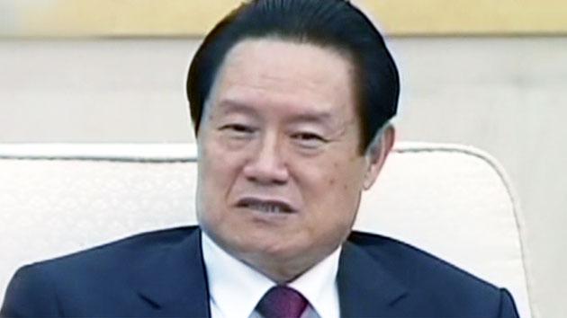 '저우융캉 공식 조사'...최고 지도부 '첫 처벌' 관심