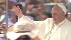 [인포뉴스] 교황이 방한 중 많이 사용한 단어들