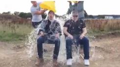 [인포뉴스] 아이스버킷 챌린지(Ice bucket challenge)란?