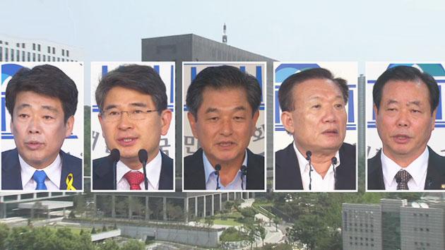 검찰, 무더기 구인장 집행…어수선했던 국회