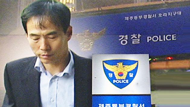 '5차례 음란행위' 김수창, 어떤 처벌받게될까