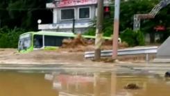 [인포뉴스] '도시 홍수'