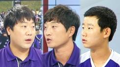 """[뉴스인] """"세계대회 우승, 꿈만 같아요"""" [박종욱·황상훈·황재영]"""