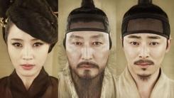 '관상' 측이 제기한 '왕의 얼굴' 표절 이유