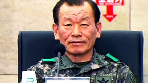 신현돈 1군사령관 전역조치…음주인한 첫 경질