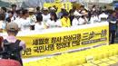 세월호 가족대책위, 특별법 촉구 서명 청와대 전달 시도