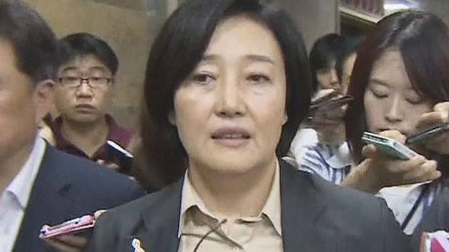 박영선 '탈당설'…원내대표 사퇴 요구 잇따라