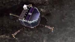 [인포뉴스] '로제타 호', 다음 달 혜성 첫 착륙