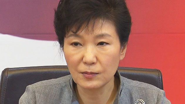 박근혜 대통령의 '작심 발언'…그 배경은?
