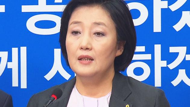 박영선 '당무 복귀'로 가닥…오후 입장 발표