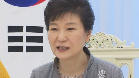 """朴 대통령 """"남북 대화의 문 항상 열려 있어"""""""