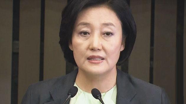 [속보] 박영선, 오후 2시 반 국회 기자회견