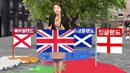 오늘 '스코틀랜드 독립' 찬반 투표…쟁점은?