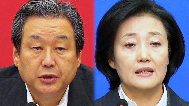 물러서지 않는 '강대강'…정기 국회의 앞날은?
