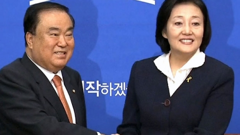 """새정치 위기에 다시 등장한 문희상 """"운명 같다"""""""