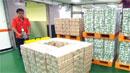 예산 20조 증액…정부, 경제 살리기 '올인'