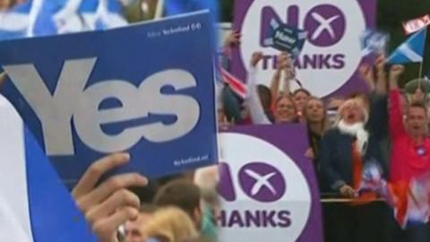 스코틀랜드 독립투표 초반 개표, '반대' 우세