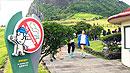 제주도 공원·관광지도 흡연하면 과태료