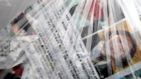 """北 """"대북전단 살포하면 도발 원점 초토화"""" 위협"""