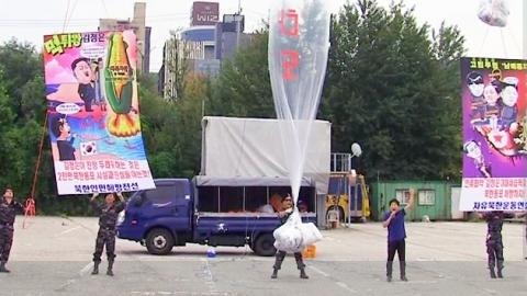 北 '보복조치 전통문'에도 대북전단 살포