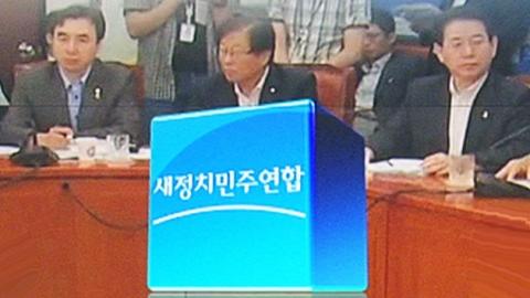 새정치연합 비대위 윤곽…김한길·안철수 '고사'