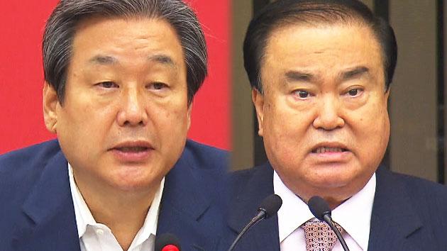 김무성 대표·문희상 위원장 첫 회동