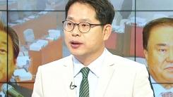 김무성 대표·문희상 비대위원장, 첫 회동 [박순표, 정치부 기자] ②