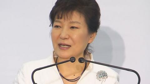 박근혜 대통령, 오늘 밤 유엔 무대 데뷔