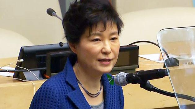 """박근혜 대통령 """"녹색기후기금 재원충원 중요"""""""